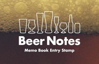 BeerNotes Logo